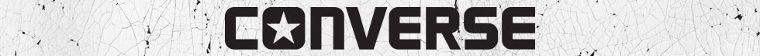 Das Logo von Converse.